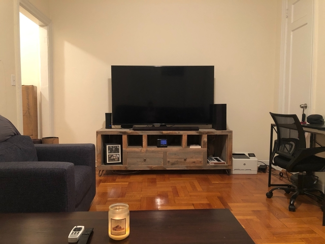 1 Bedroom, Kew Gardens Rental in NYC for $1,599 - Photo 1