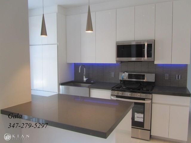 4 Bedrooms, Lower East Side Rental in NYC for $4,415 - Photo 1