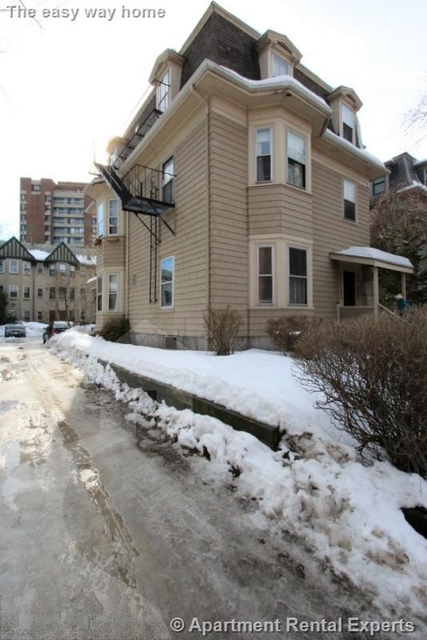 Studio, Mid-Cambridge Rental in Boston, MA for $1,595 - Photo 1