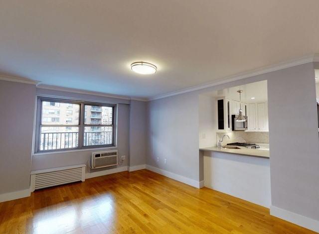 2 Bedrooms, Manhattan Valley Rental in NYC for $3,998 - Photo 1