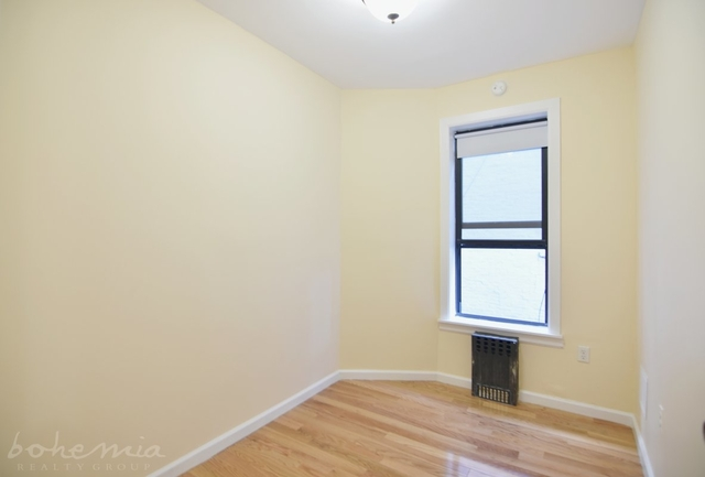 2 Bedrooms, Manhattanville Rental in NYC for $1,795 - Photo 1