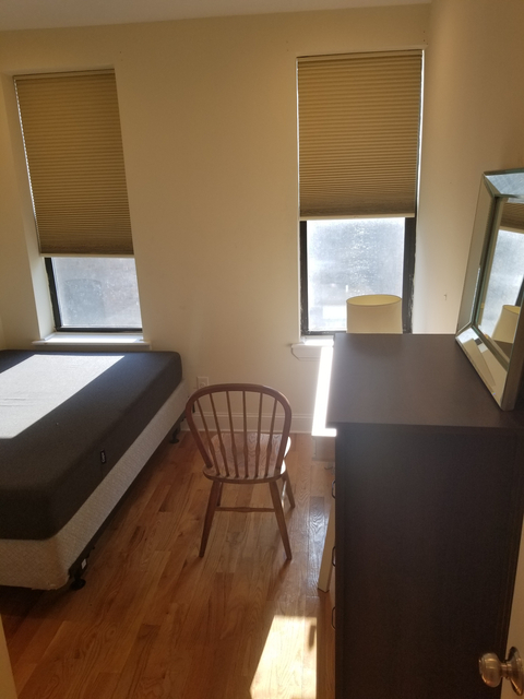 Room, Manhattanville Rental in NYC for $1,070 - Photo 1