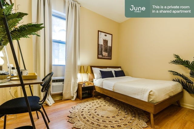 Room, Hell's Kitchen Rental in NYC for $1,500 - Photo 1