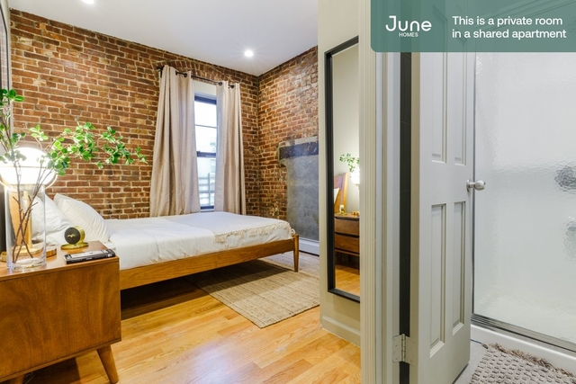 Room, Sutton Place Rental in NYC for $2,025 - Photo 1