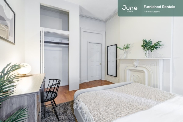 Room, Hell's Kitchen Rental in NYC for $1,450 - Photo 1