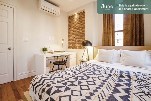 Room, Manhattan Valley Rental in NYC for $1,775 - Photo 1