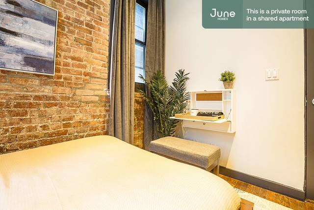 Room, Yorkville Rental in NYC for $1,525 - Photo 1