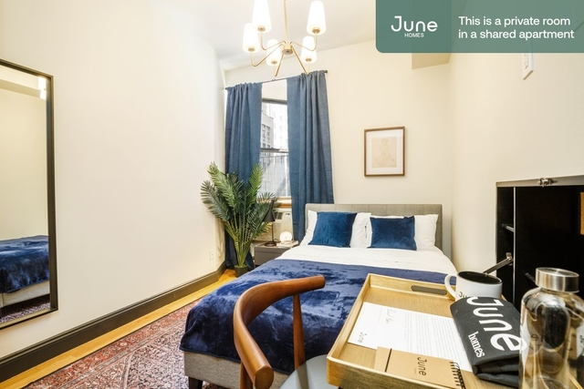 Room, Garment District Rental in NYC for $1,725 - Photo 1