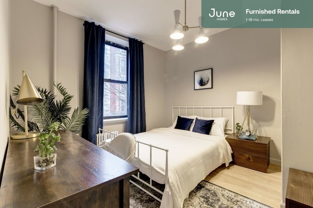 Room, Hamilton Heights Rental in NYC for $1,000 - Photo 1
