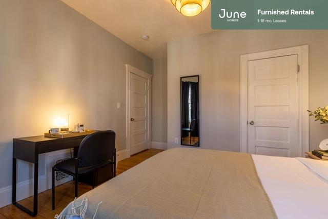 Room, Uphams Corner - Jones Hill Rental in Boston, MA for $1,200 - Photo 1
