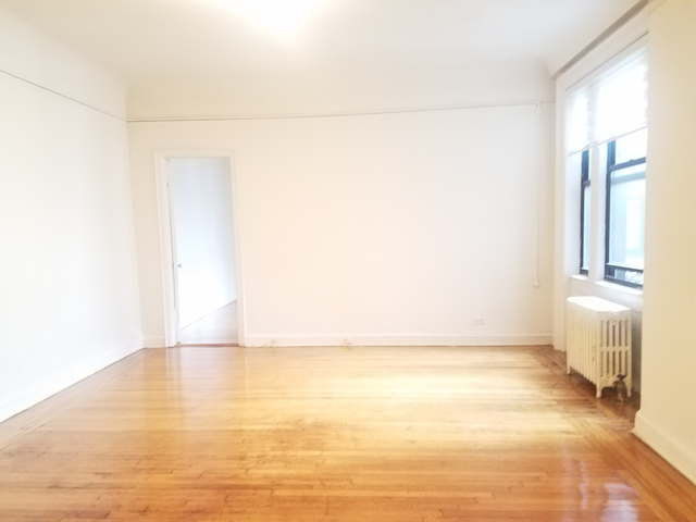 1 Bedroom, Morningside Heights Rental in NYC for $1,999 - Photo 1