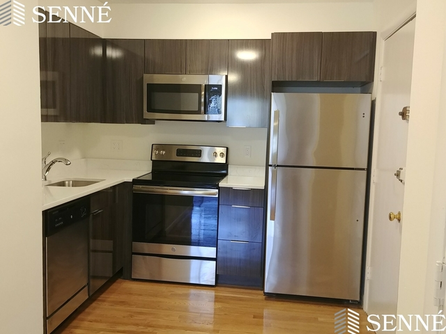 2 Bedrooms, Mission Hill Rental in Boston, MA for $3,100 - Photo 1