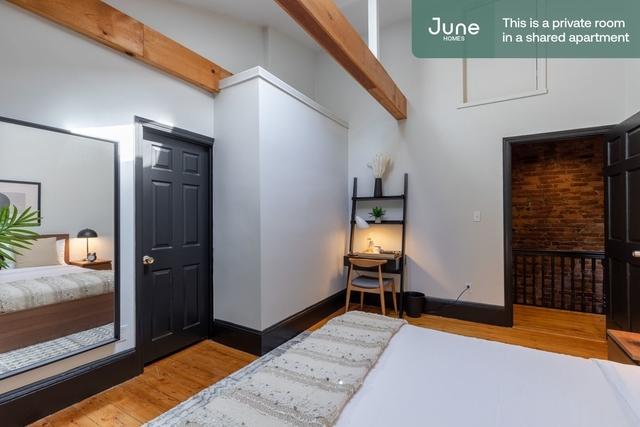 Room, St. Elizabeth's Rental in Boston, MA for $1,150 - Photo 1