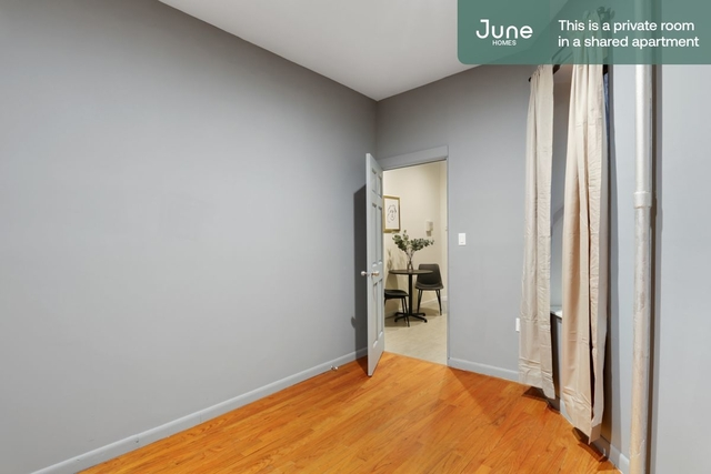 Room, Yorkville Rental in NYC for $1,250 - Photo 1