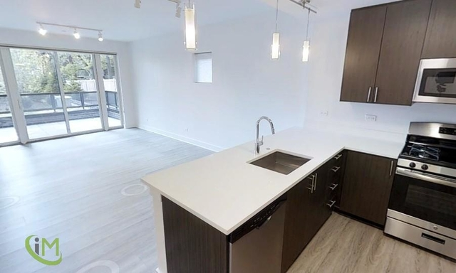 1 Bedroom, Evanston Rental in Chicago, IL for $1,936 - Photo 1