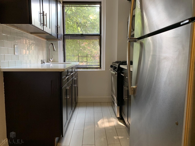 1 Bedroom, Sunnyside Rental in NYC for $1,892 - Photo 1