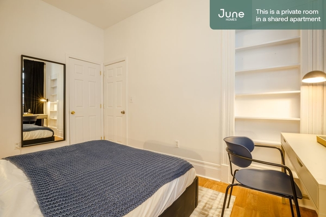 Room, Central Harlem Rental in NYC for $1,100 - Photo 1