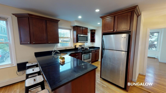 Room, Inman Square Rental in Boston, MA for $1,105 - Photo 1