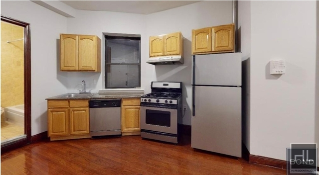 2 Bedrooms, Hell's Kitchen Rental in NYC for $2,000 - Photo 1