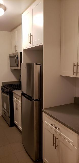 1 Bedroom, Kew Gardens Rental in NYC for $1,775 - Photo 1
