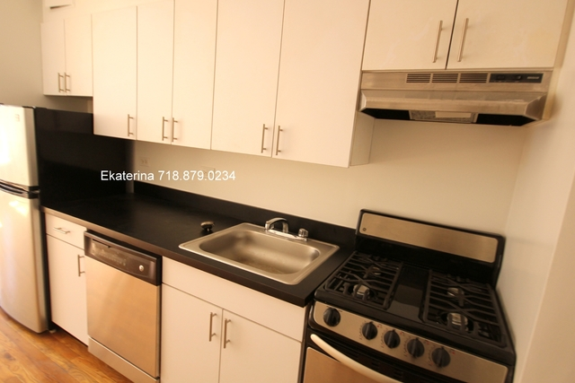 1 Bedroom, Yorkville Rental in NYC for $1,951 - Photo 1