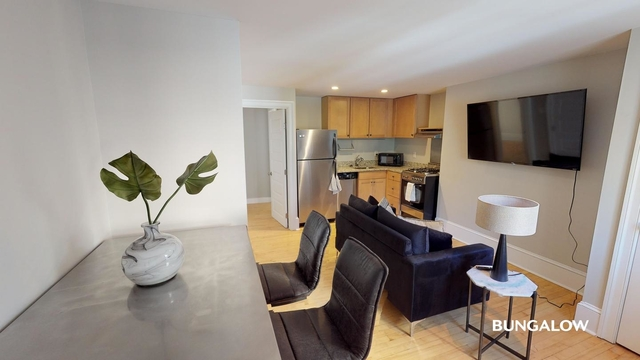 Room, Avenue of the Arts South Rental in Philadelphia, PA for $850 - Photo 1