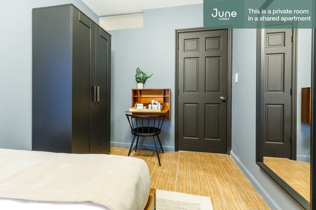 Room, Chinatown Rental in NYC for $1,400 - Photo 1