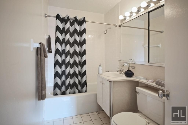 2 Bedrooms, NoMad Rental in NYC for $4,733 - Photo 1