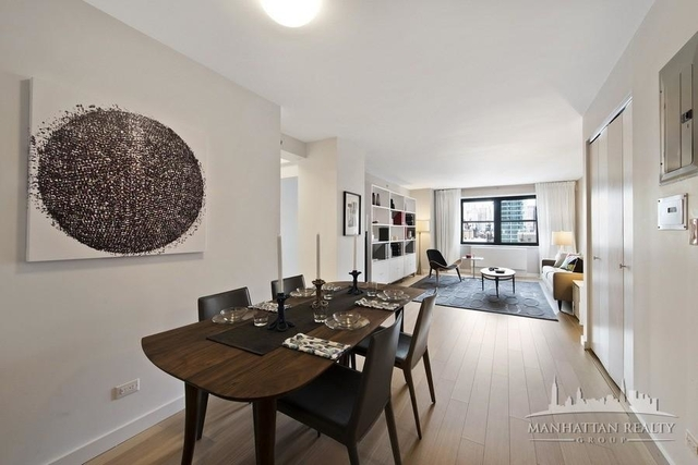 1 Bedroom, Murray Hill Rental in NYC for $2,400 - Photo 1