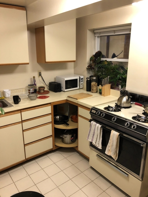 1 Bedroom, Astoria Rental in NYC for $1,500 - Photo 1