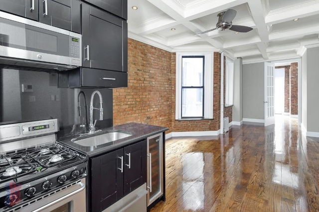 1 Bedroom, Manhattan Valley Rental in NYC for $1,745 - Photo 1