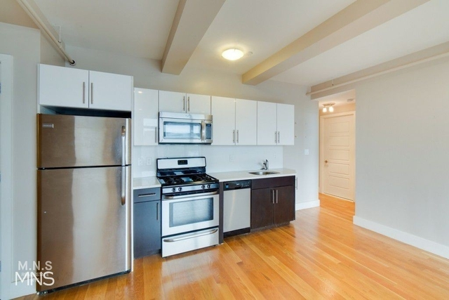 1 Bedroom, Clinton Hill Rental in NYC for $2,167 - Photo 1