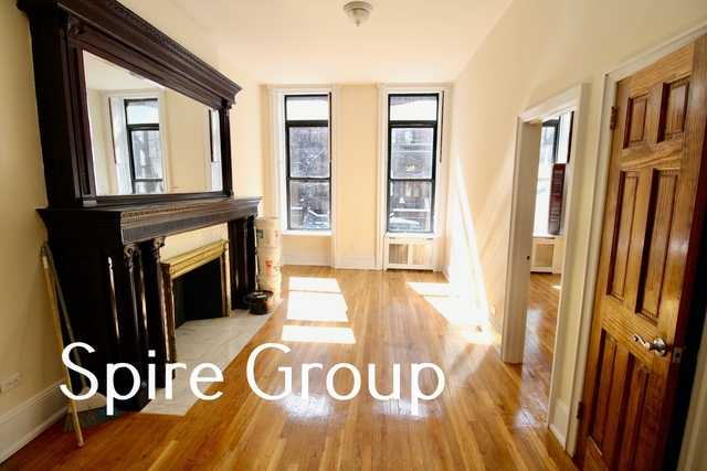 1 Bedroom, Upper West Side Rental in NYC for $2,450 - Photo 1