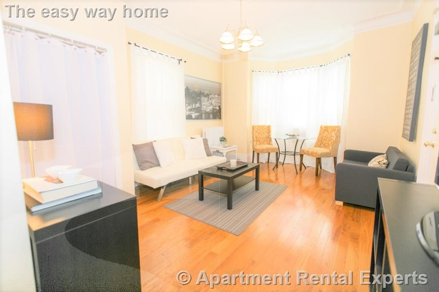 1 Bedroom, Mid-Cambridge Rental in Boston, MA for $1,950 - Photo 1