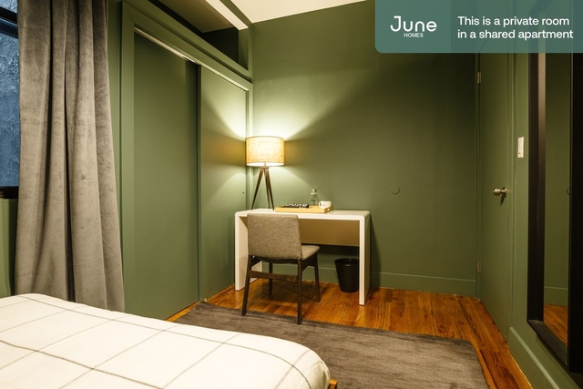 Room, Little Senegal Rental in NYC for $1,425 - Photo 1
