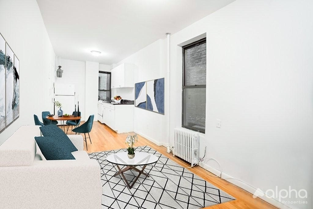 2 Bedrooms, Upper East Side Rental in NYC for $1,895 - Photo 1