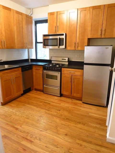 2 Bedrooms, Yorkville Rental in NYC for $2,470 - Photo 1