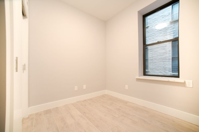 2 Bedrooms, Hamilton Heights Rental in NYC for $2,080 - Photo 1