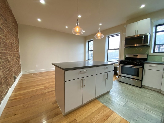 2 Bedrooms, Hamilton Heights Rental in NYC for $2,290 - Photo 1