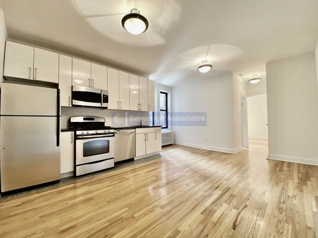 2 Bedrooms, Hudson Heights Rental in NYC for $2,395 - Photo 1