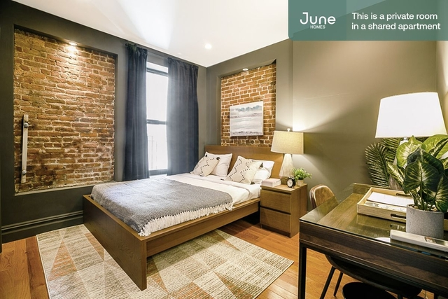 Room, Manhattan Valley Rental in NYC for $1,575 - Photo 1