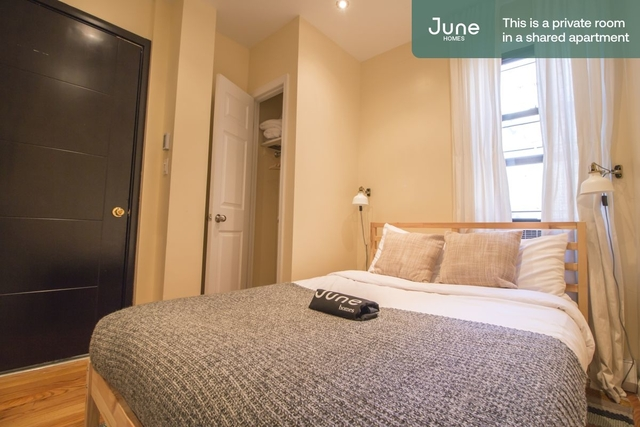 Room, Manhattan Valley Rental in NYC for $1,300 - Photo 1
