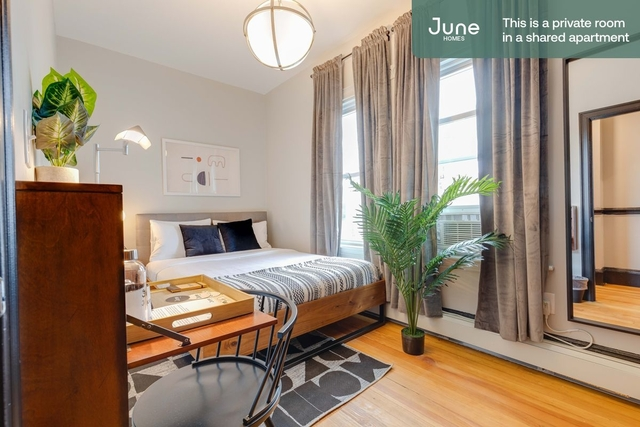 Room, Columbia Point Rental in Boston, MA for $1,175 - Photo 1