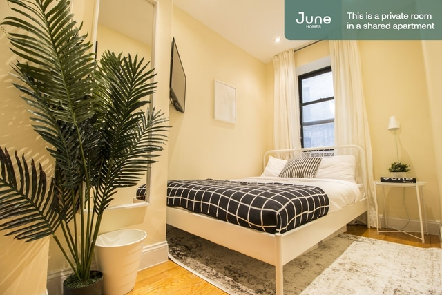 Room, Manhattan Valley Rental in NYC for $1,225 - Photo 1