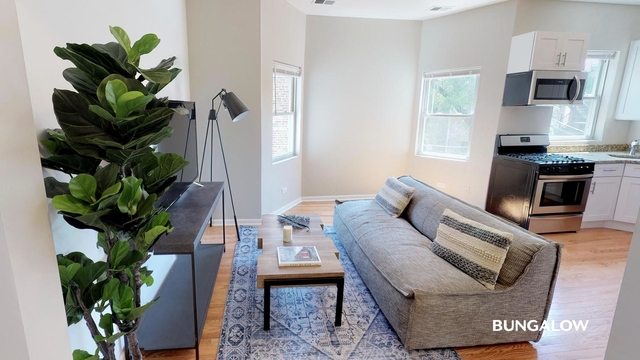 Room, Lakeview Rental in Chicago, IL for $845 - Photo 1