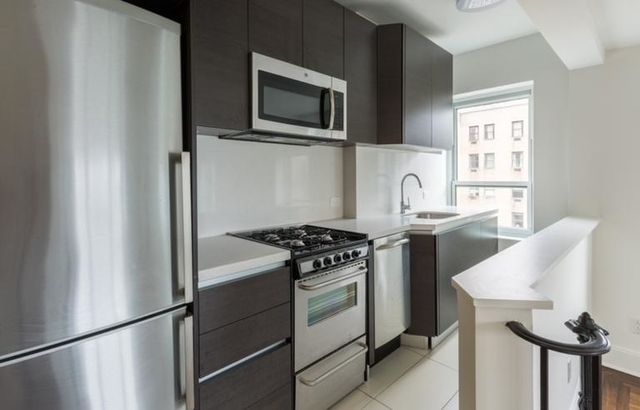 1 Bedroom, Morningside Heights Rental in NYC for $3,771 - Photo 1