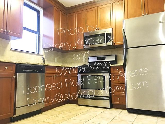 1 Bedroom, Astoria Rental in NYC for $2,000 - Photo 1