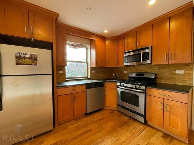 2 Bedrooms, Astoria Heights Rental in NYC for $2,495 - Photo 1