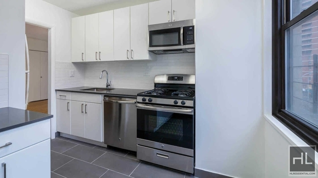 2 Bedrooms, Rose Hill Rental in NYC for $5,243 - Photo 1