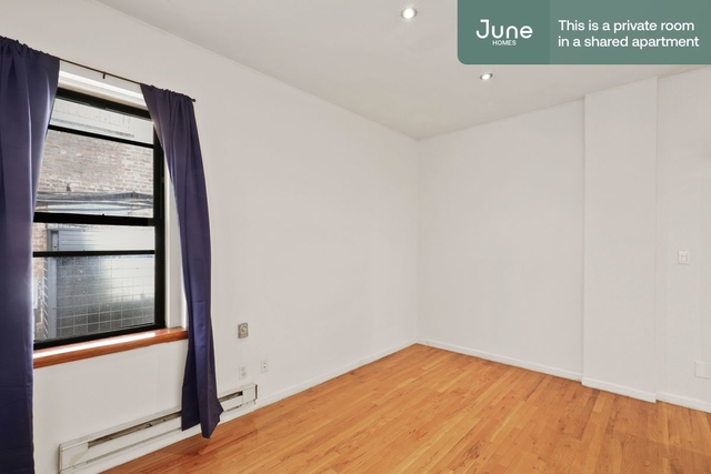 Room, Midtown East Rental in NYC for $1,725 - Photo 1